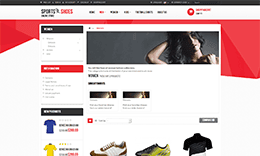 Leo Football Wear Responsive Prestashop