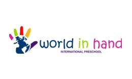 World In Hand Logo