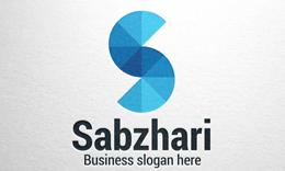 Sabzhari - Letter S Logo